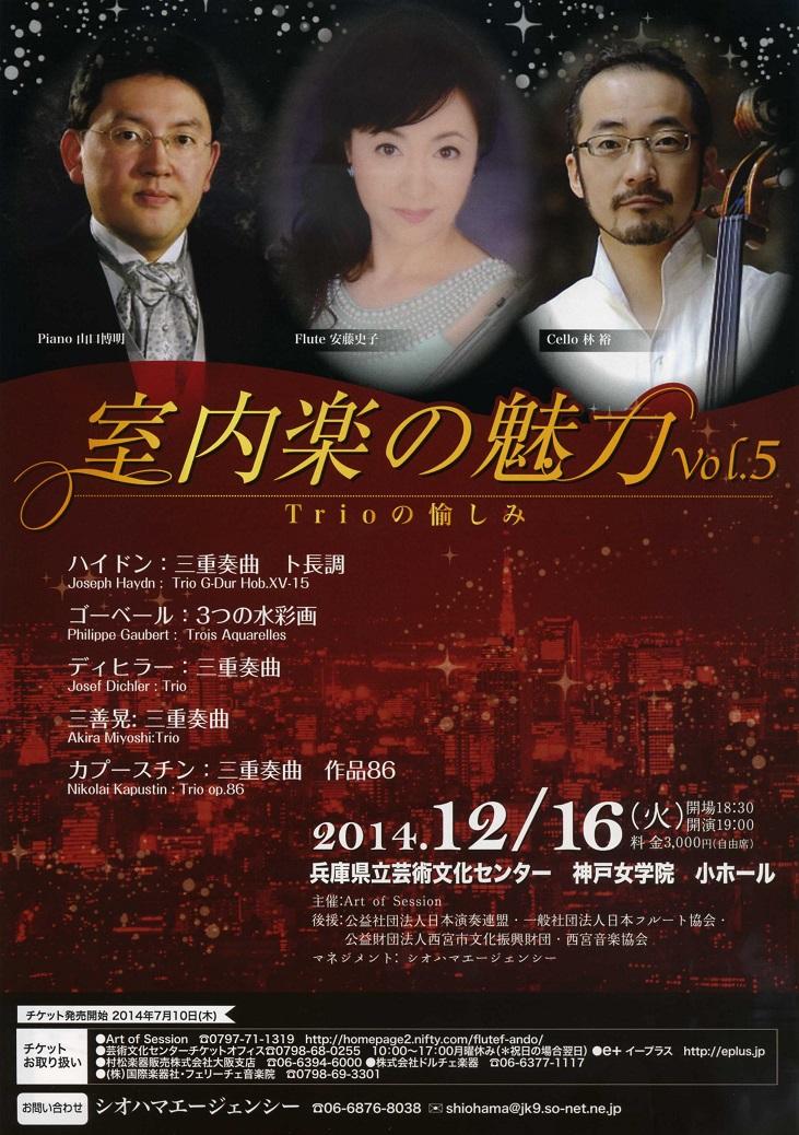 http://felice-ongakuin.com/instructor/img003.jpg
