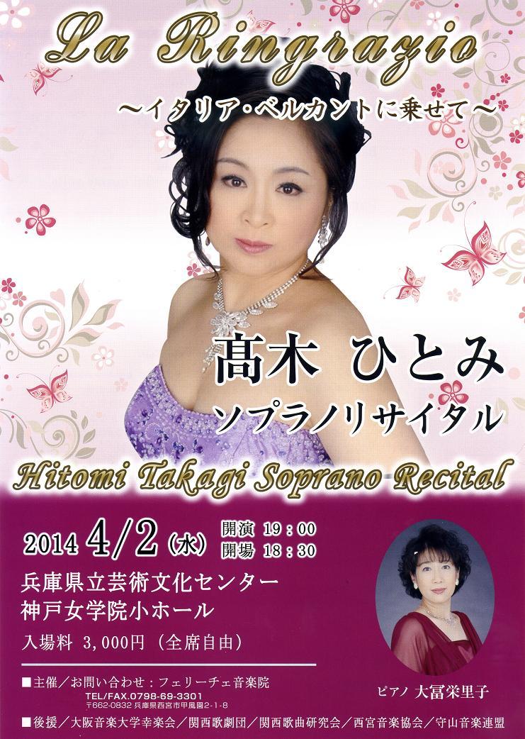 http://felice-ongakuin.com/instructor/img369.jpg