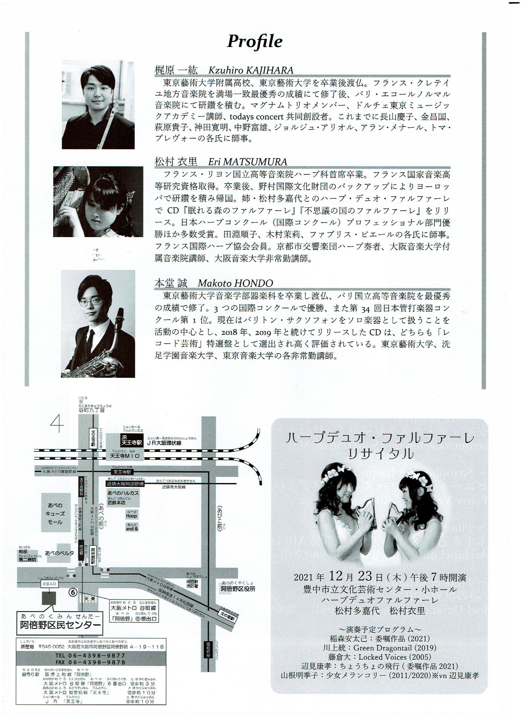 http://felice-ongakuin.com/news/001.jpg