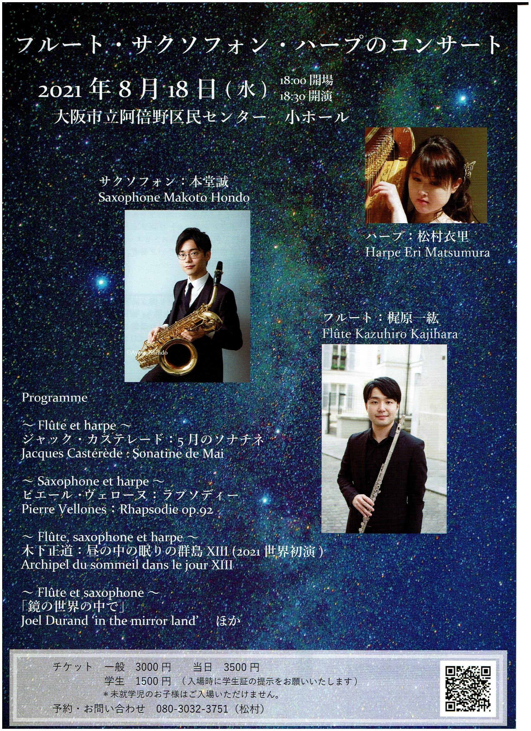 http://felice-ongakuin.com/news/002.jpg