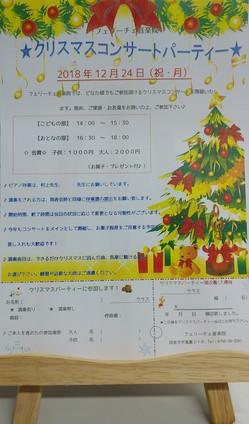 DSC_1992 (002).jpg