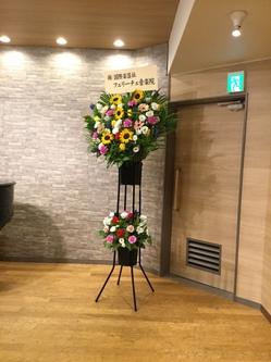 2019花.jpg