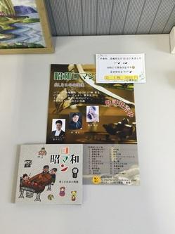 高嶋先生CD.jpeg